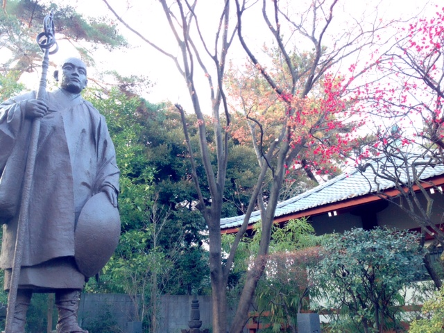弘法大師様と梅